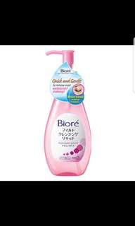 Biore mild cleansing liquid (230ml)