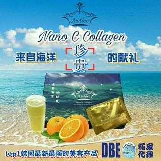 *2 boxes $100* Audora collagen drink