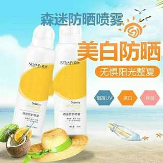 Senmy sunblock spray