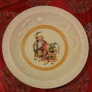 Vintage Chinese Plate With Embossed  Dragon Phoenix.. Style 1