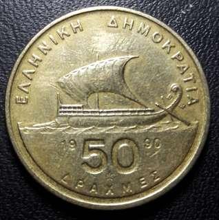 Koin Yunani Athena