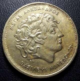 Koin Yunani Athena Greece