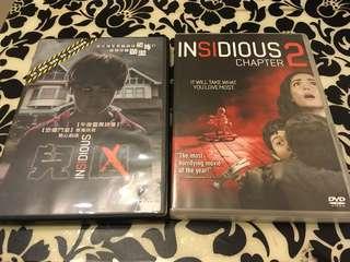 Insidious 1 & chapter 2 兒凶 1,2集 DVD