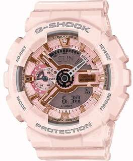 Light Pink Gshock