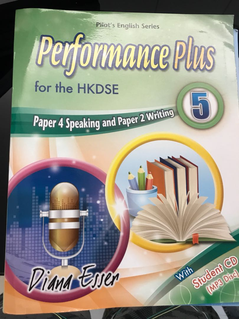 Performance plus paper4 and 2