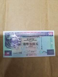 1994年匯丰銀行$50(有摺)