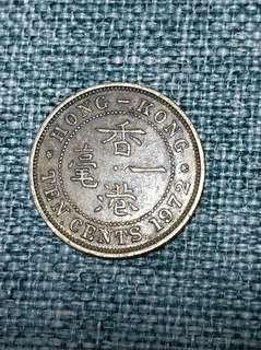 1972年 一毫港幣