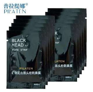 🌈INS Pilaten/BioAqua Blackhead Mask