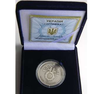 INTERNATIONAL YEAR OF FORESTS Ukraine 2011 Patinated Silver 1/2 Oz Coin 5 UAH