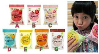 Wel•B 100% 全天然冷凍乾燥水果脆片$115/7包