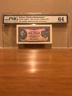 Malaya 1940 10 cent A Series
