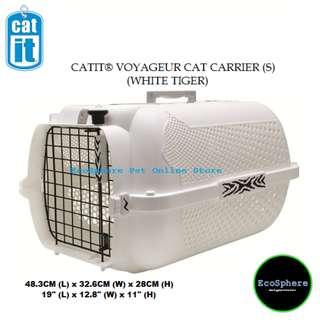 CATIT® Voyageur Cat Carrier #100 (S) - (WHITE, BLACK TIGER PRINT)