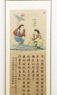 蘇州絲綢,和合二仙掛畫