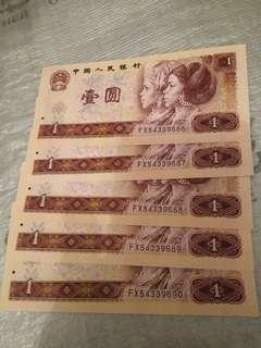 全新人民幣1980年1元 五連張