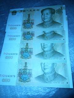 全新人民幣1999年1元 四連張
