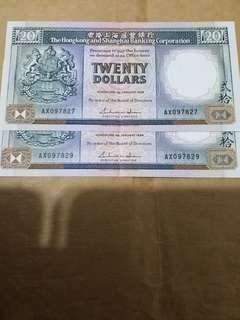 1988年丯銀行$20(2张一摺)