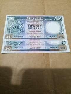 1988年匯丰$20(2张一摺)
