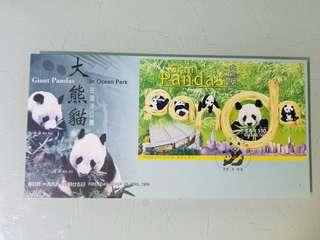 1999  大熊貓首日封 老香港懷舊物品