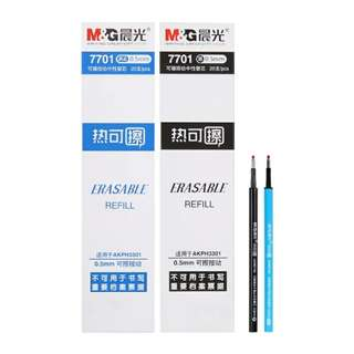 晨光 可擦筆芯 0.5mm 藍/色