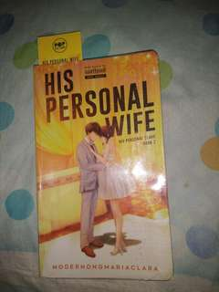 His Personal Wife