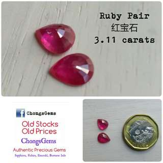 3.11 Carats  Ruby 红宝石  gemstone pair