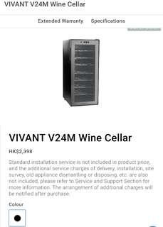New Wine cellar Vivant