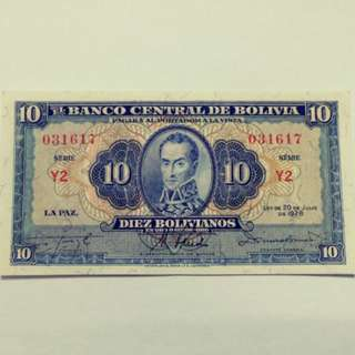 百年手簽名紙,玻利維亞1928紙幣,而家吾會再有流通紙弊手簽名紙了直得收藏