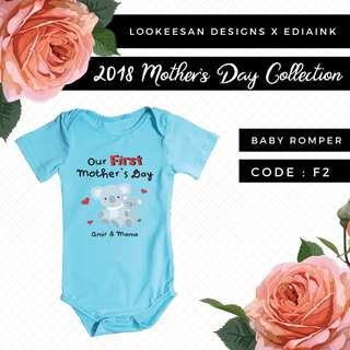 Personalised Baby Romper - Mother's Day Special