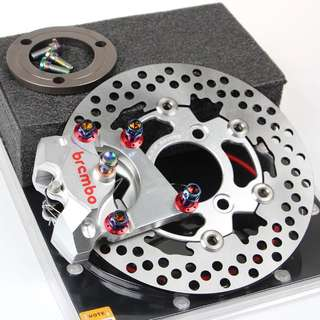 Brembo Brake Set (china set)