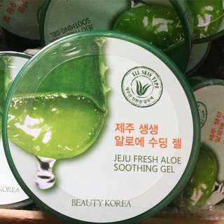 New Soothing gel beautyK guardian
