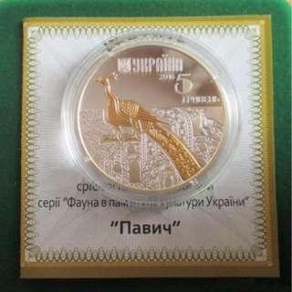 PEACOCK孔雀烏克蘭2016年銀1/2盎司銀幣5 UAH,燙金, PEACOCK Peafowl Ukraine 2016 Silver 1/2 Oz Coin 5 UAH, Bird Fauna, Gilding