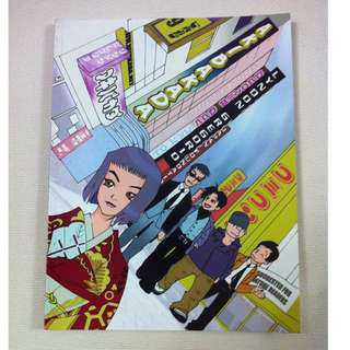 Akibakada: Beerkada #9 (by Lyndon Gregorio) - Pinoy Tagalog comics / komiks