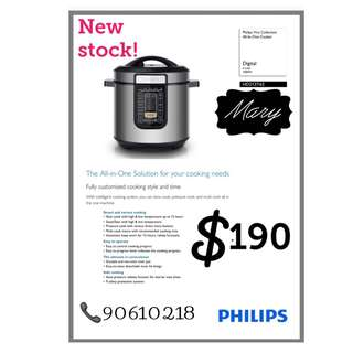 Philips Pressure Cooker HD2137 (Brand new in Philips box, Authentic)