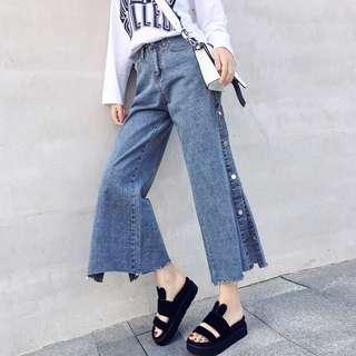 Denim Blue Coloured Side Buttons Split Designed Jeans Culottes