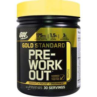 ON Gold standard Pre Workout pineapple