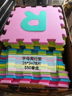 Alphabet Floor Play Mat