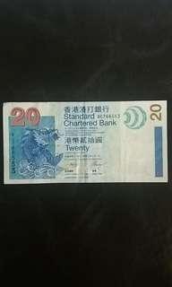 2003年香港渣打銀行二十元紙幣 $20