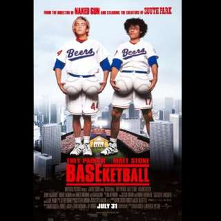 [Rent-A-Movie] BASKETBALL (1998)