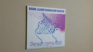 Bismillah - Frame