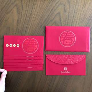 2017 Deutsche Bank (SG) red packets/ angpao/ Angpow