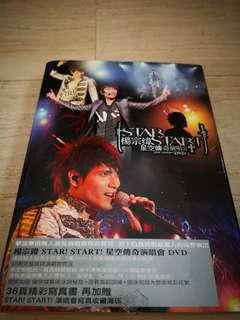 杨宗伟 星空传奇演唱会Live Concert DVD