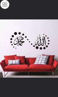 Muslim Art Islamic Calligraphy Wall Stickers Living Room Halal Arabic Living Room Bedroom Creative Background Wall Sticker/Home Decor ♂️Size W57*H25.5cm