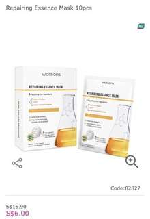 Repair essence mask free delivery