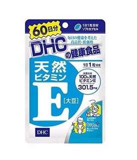 DHC brand vitamin E japan (60days)
