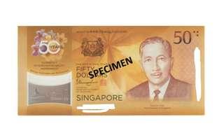 Singapore Brunei $50 Notes