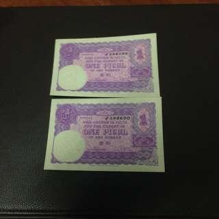 duit lama kupon sarawak