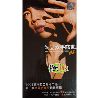 Davis Tao The Great Leap 2005 陶喆太平盛世 CD + VCD