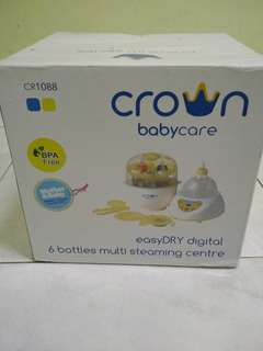 Preloved crown baby care premium 6 bottle steaming centre