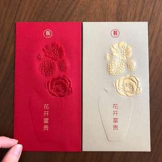 2018 Robinson (SG) red packets/ angpao/ angpow