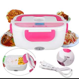 ELECTRONIC LUNCHBOX (FREE SHIPPING)